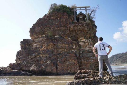 photo du rocher au Japon avec aala
